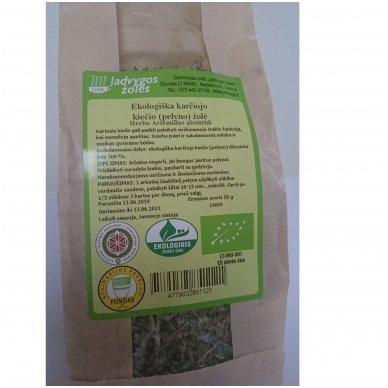 Kiečio karčiojo (pelyno) ekologiška žolė (50g)