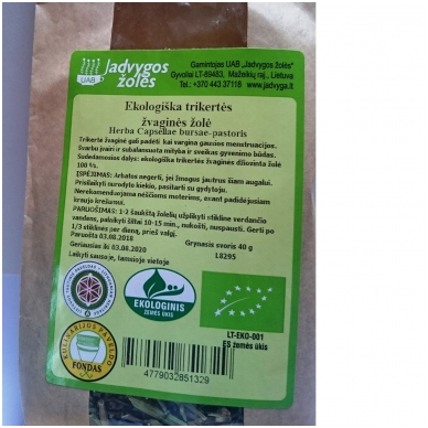 Ekologiška trikertės žvaginės žolė (40 g.)